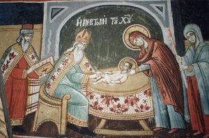 Слово в день Обрезания Господня и памяти святителя Василия Великого