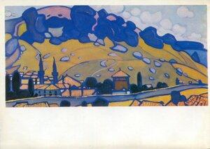 Художник Ю.И. Химич. Дворец и скалы. Изобразительное искусство, Москва, 1977, 100 тыс.jpg
