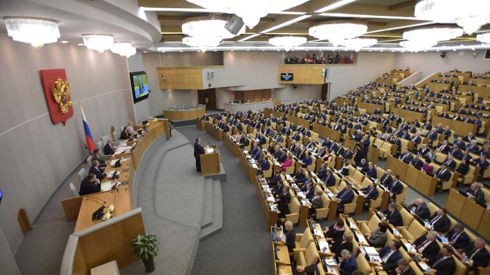 Госдума рассмотрит законопроект 12 июля