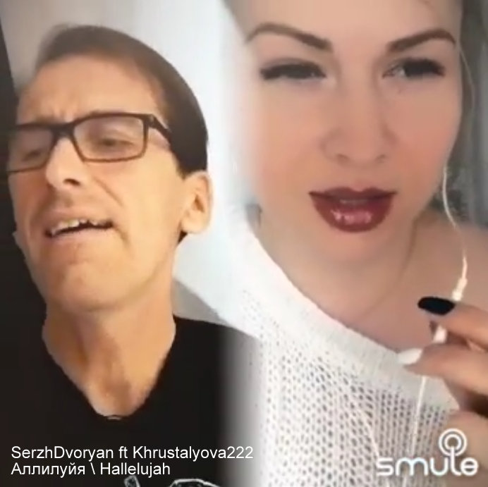Аллилуйя \ Hallelujah - SerzhDvoryan ft Khrustalyova222 - скрин к видео