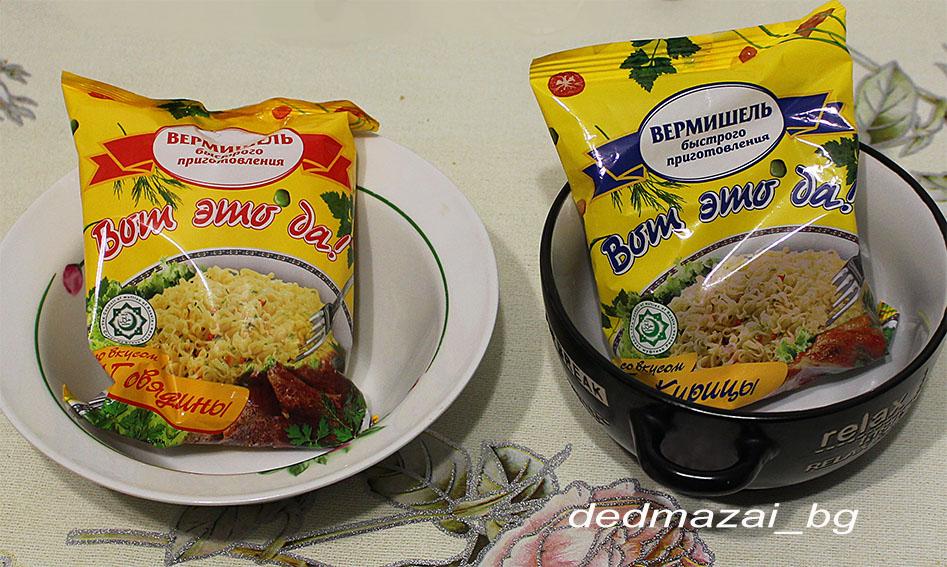 Дегустация продуктовой корзины россиян