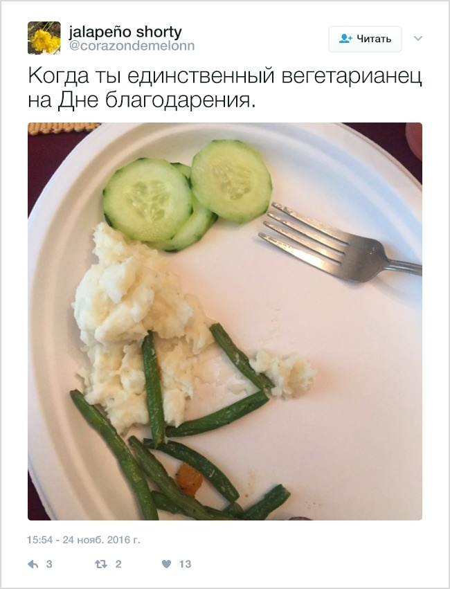 © corazondemeIonn/twitter.com  Далеко невовсех ресторанах подают вегетарианские блюда