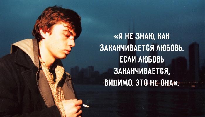 Из письма Сергея Бодрова жене Светлане (1 фото)