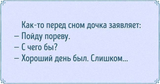 Сегодня спрашиваю сына, 5 лет:   — Ты хочешь братика?   —