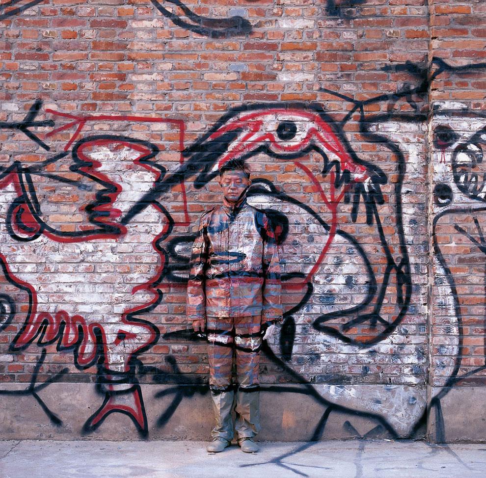 иллюзии искусство Китай необычное