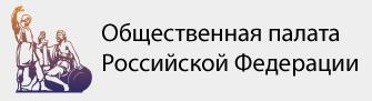 V-logo-oprf_ru