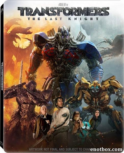 Трансформеры: Последний рыцарь / Transformers: The Last Knight (2017/TS)