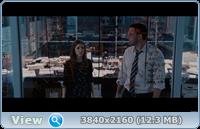 Расплата / The Accountant (2016) | UltraHD 4K 2160p