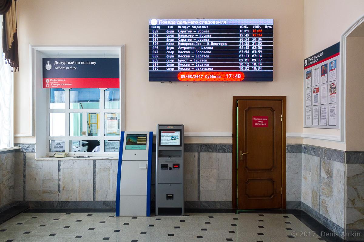 Железнодорожный вокзал Аткарск фото 16