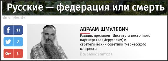 Шмулевич.jpg