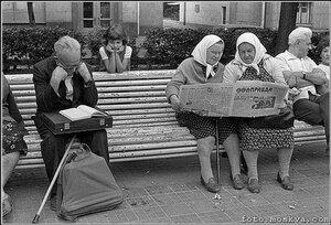 Оглядываясь назад... Страшное было время… Невыносимое… До сих пор ужасно вспоминать советское рабство…