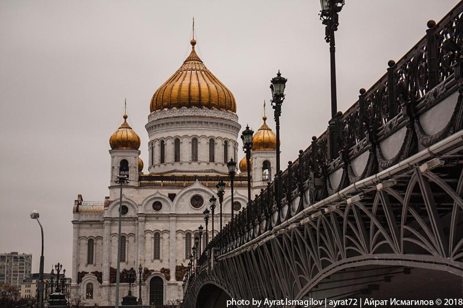 Москва. Храм Христа Спасителя -