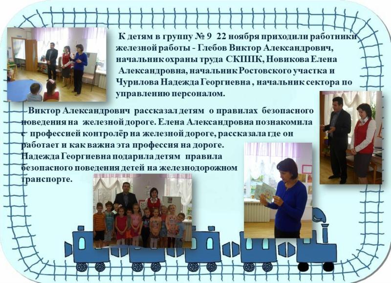 https://img-fotki.yandex.ru/get/478681/84718636.b3/0_26b17c_8546cc78_orig