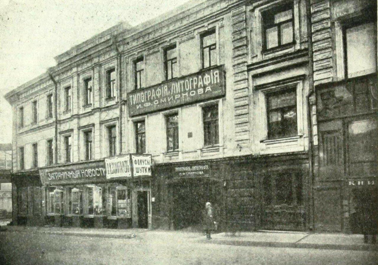 721082 Дом И.Г. Чуксина. Вид со стороны Космодамианского переулка.jpg