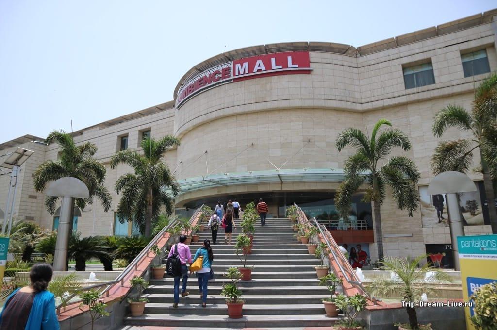 Торговый центр Ambience Mall в Дели