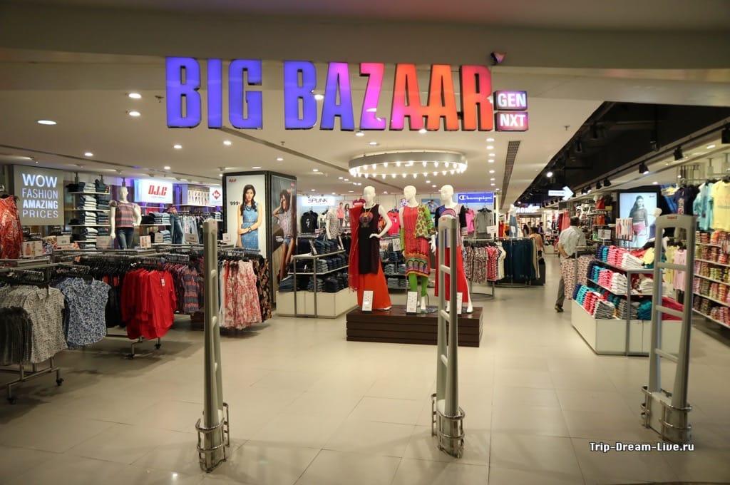 Магазин Big Bazar в Ambience Mall