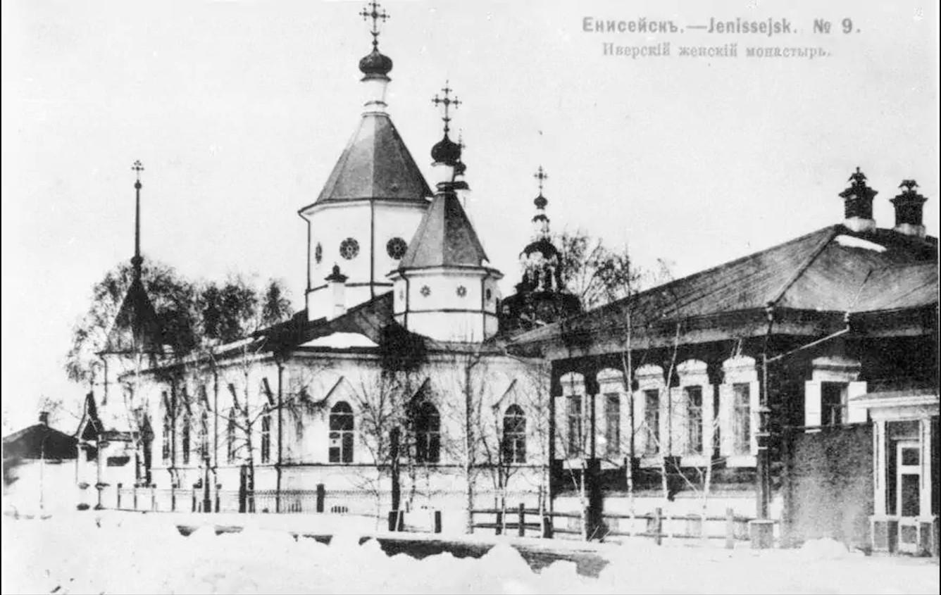 Церковь Иверской Богоматери