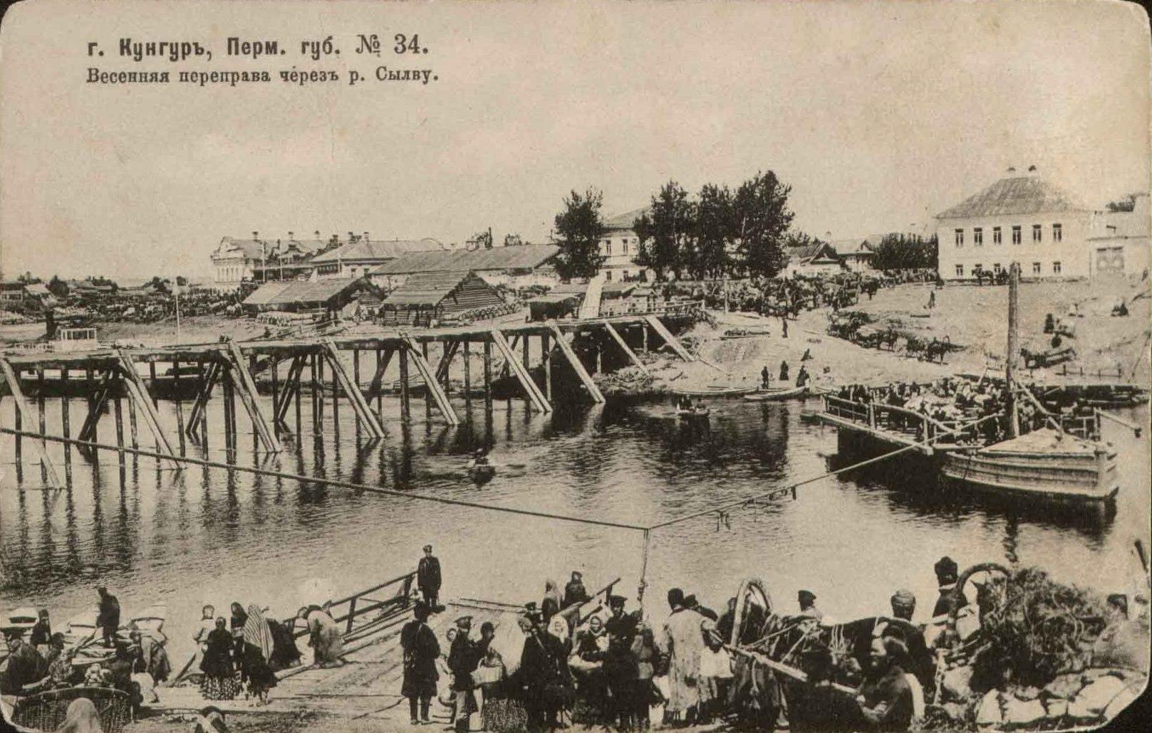 Весенняя переправа через реку Сылву