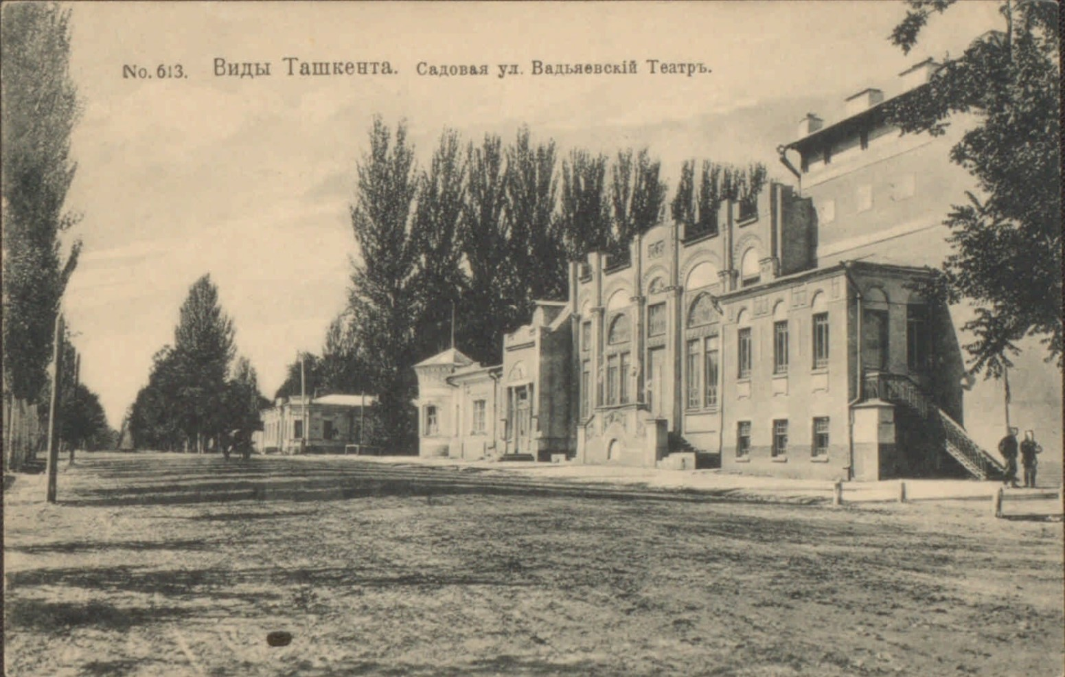 Садовая улица. Вадьяевский Театр