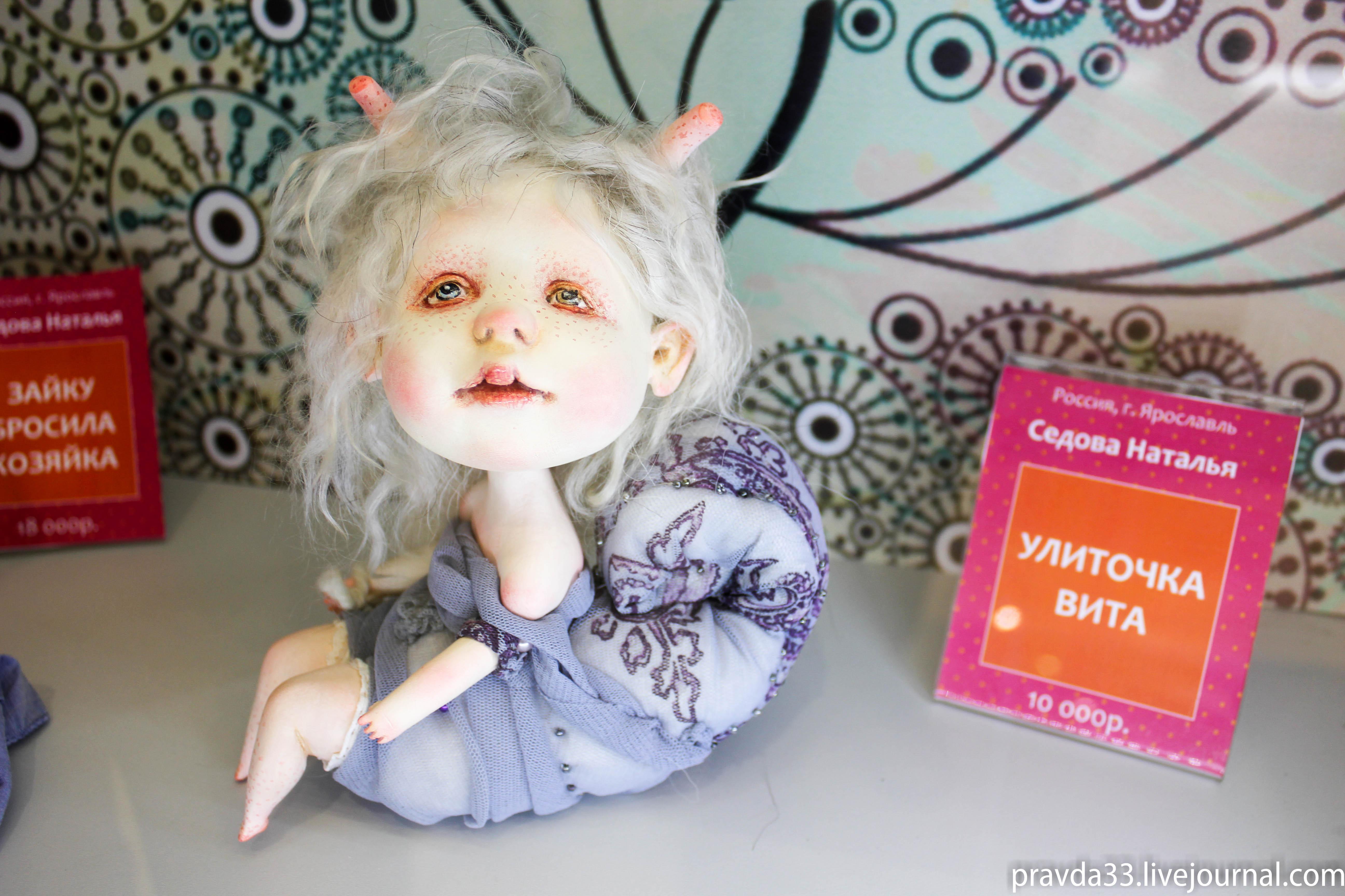 Выставка кукол в Триумфе 2017-66.jpg