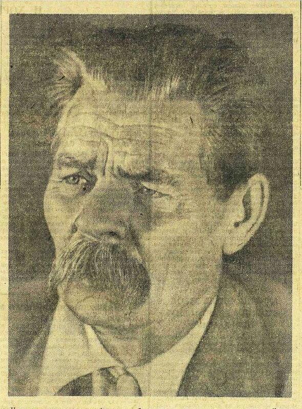 «Красная звезда», 28 марта 1943 года, Максим Горький
