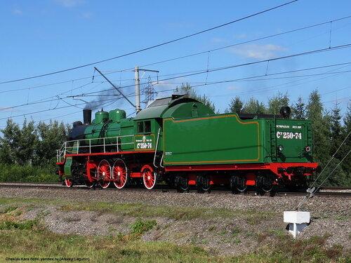 паровоз Су-250-74 _550