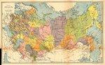 2 ноября - День Российской империи.