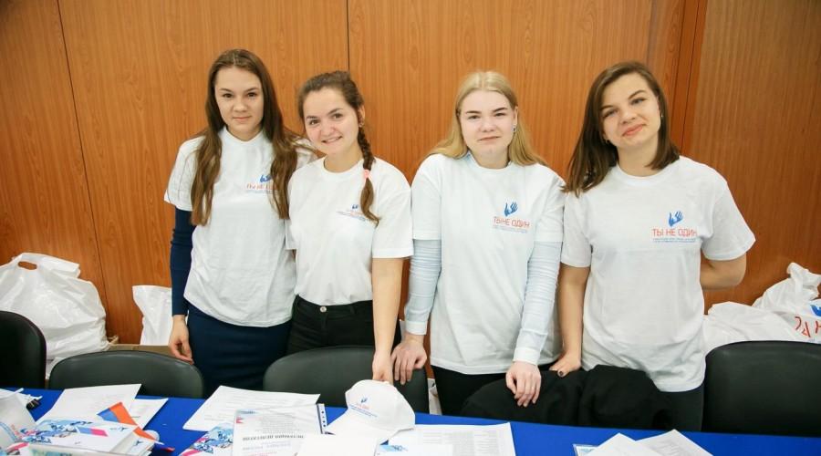 В Калуге стартует школа социального волонтерства «Открой мир»