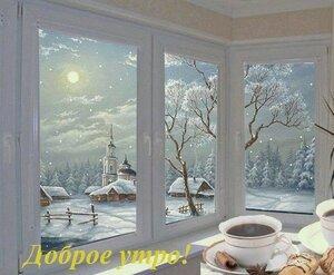 https://img-fotki.yandex.ru/get/478910/131884990.d7/0_15a221_24ed924b_M.jpg