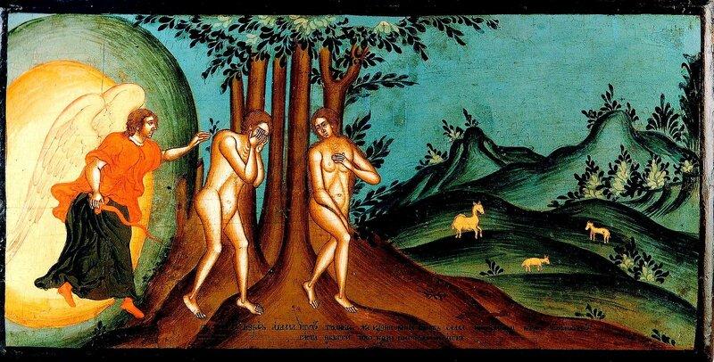 Изгнание Адама и Евы из Рая. Икона. Россия, последняя треть XVIII века.