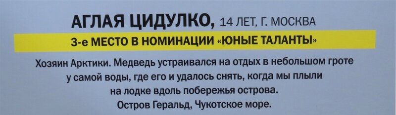 https://img-fotki.yandex.ru/get/478910/140132613.6a6/0_240af5_4f686d6b_XL.jpg