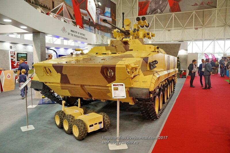 Экспериментальный робототехнический комплекс Вихрь, форум Армия-2017