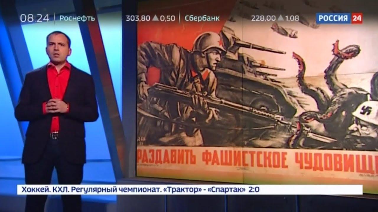 25.11.2017 Химера совести. Константин Сёмин «АгитПроп» 25.11.2017