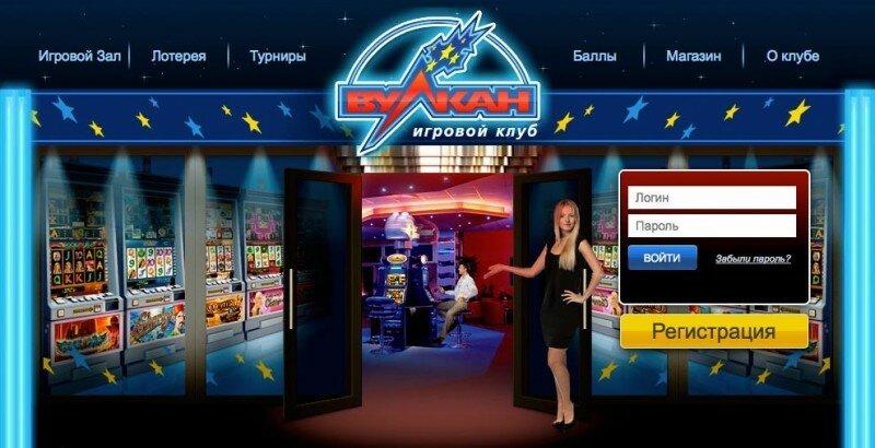 Вакансии казино зиа игровых клубов игровые автоматы джек пот