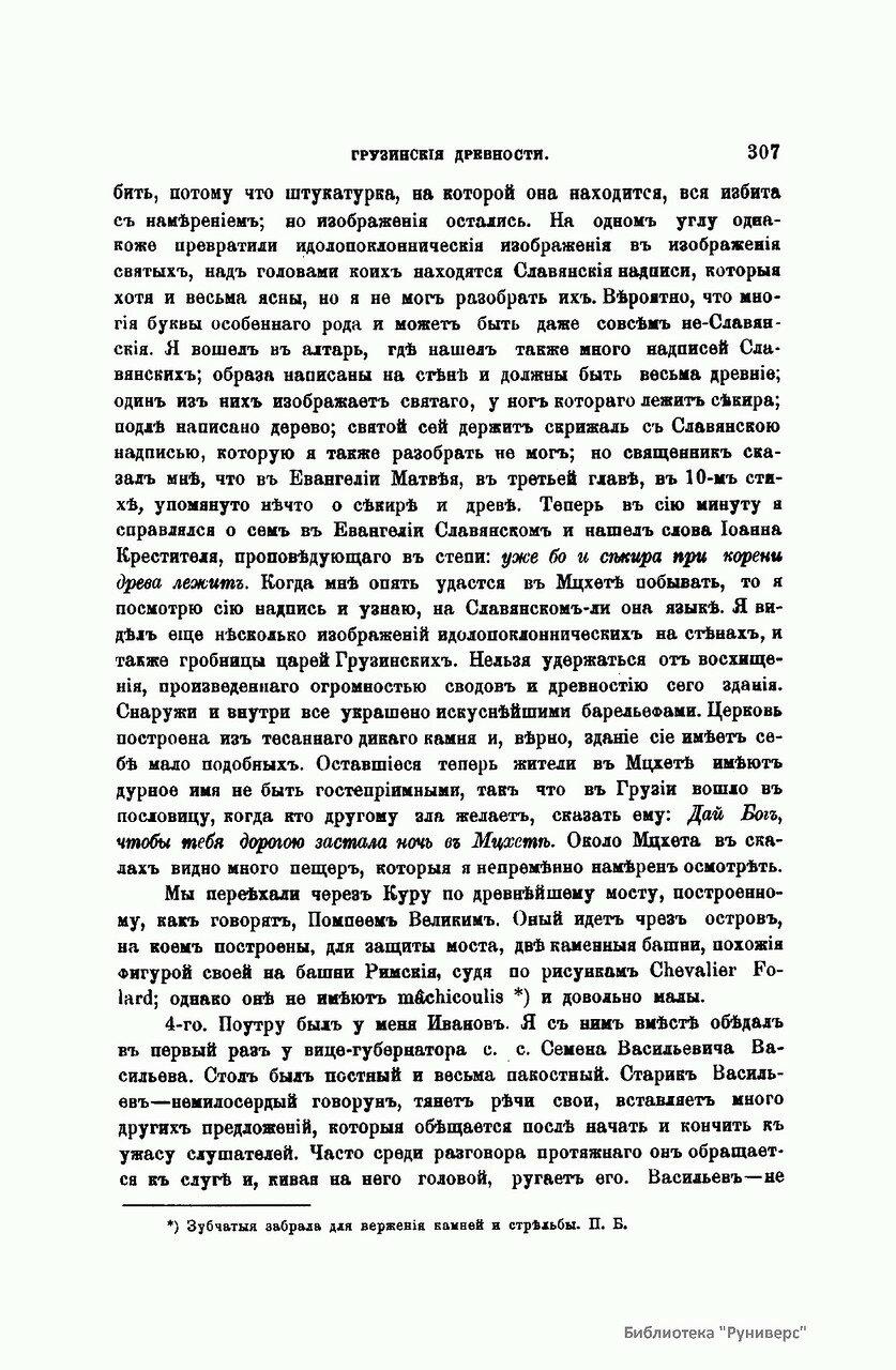 https://img-fotki.yandex.ru/get/478910/199368979.10a/0_221b72_8559297d_XXXL.jpg