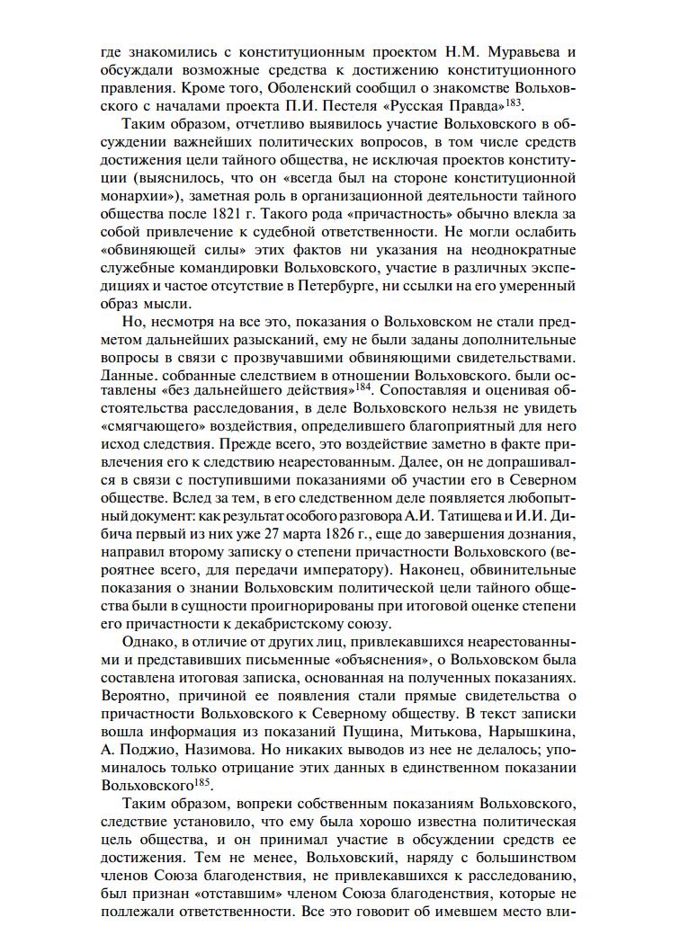 https://img-fotki.yandex.ru/get/478910/199368979.4f/0_1fb122_f1469245_XXXL.png