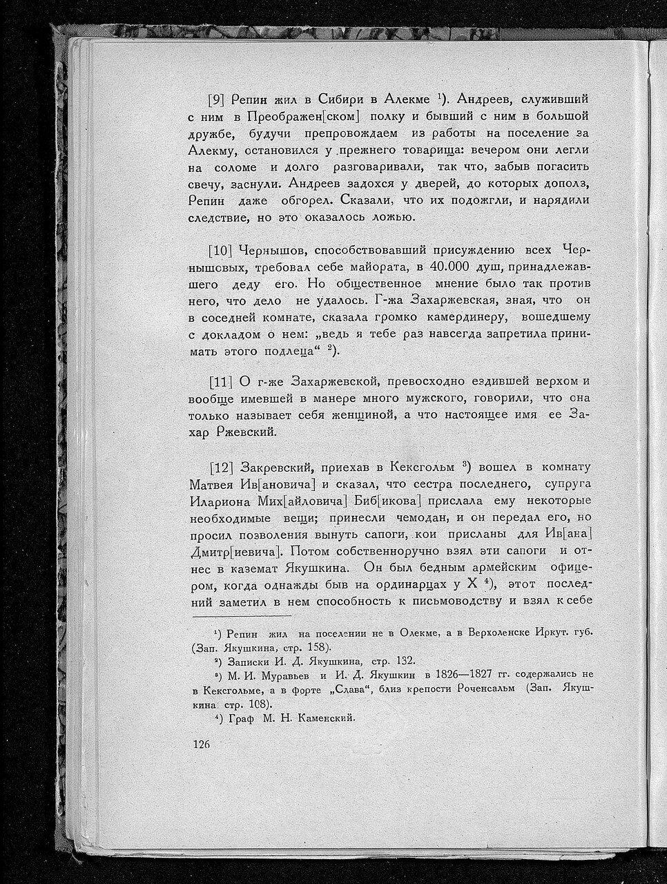https://img-fotki.yandex.ru/get/478910/199368979.a2/0_214378_5d5e573c_XXXL.jpg