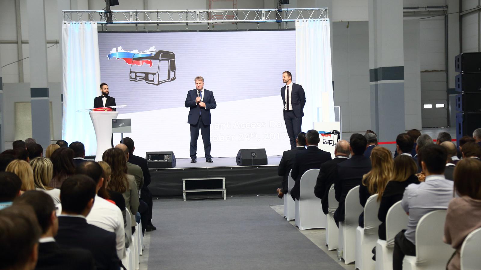 Daimler начинает оснащать оборудованием завод каркасов кабин