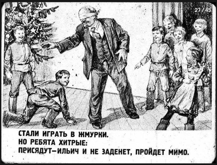 Кадр из диафильма «Ленин у ребят на елке»   Гонения на разукрашенное дерево начались в 1929 год