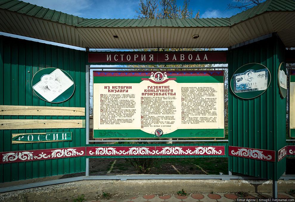 В скверике между зданиями стоит бюст героя Отечественной войны 1812 года, генерала русской армии, ур