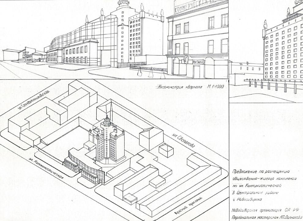 9. План типового этажа и пентхауса с эксплуатируемой кровлей.