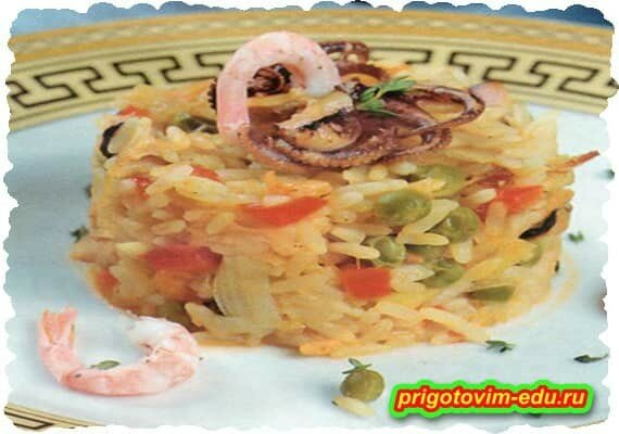 Паэлья с морепродуктами «Коста Браво»
