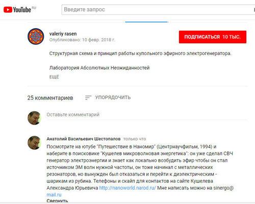 https://img-fotki.yandex.ru/get/478910/337362810.8a/0_2267b1_8a0da7b4_L.jpg