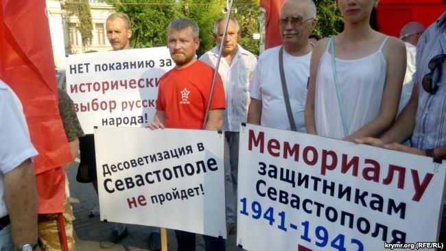 20170804_23-19-В Севастополе протестуют против памятника примирению-pic3