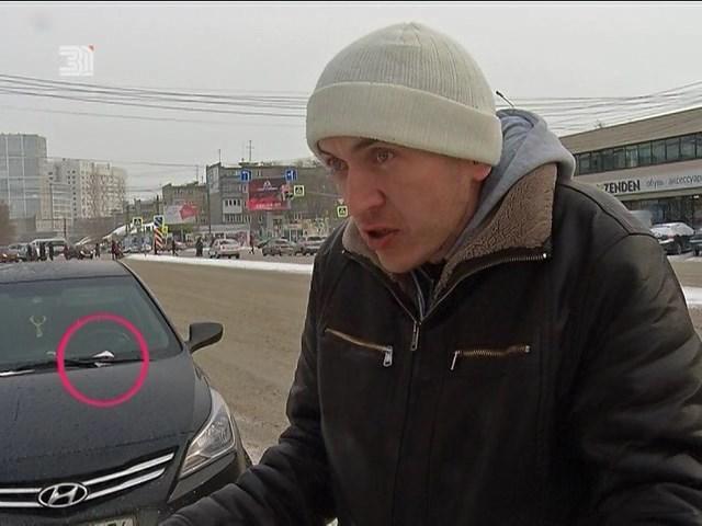Челябинские журналисты помогли водятлу найти изъятые гаишниками права