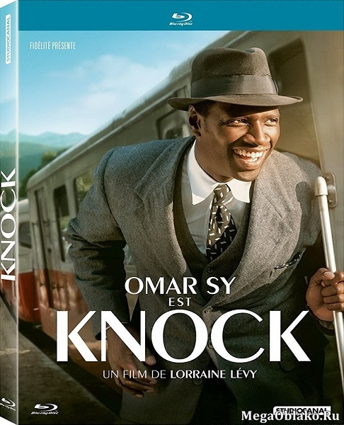 Афера доктора Нока / Knock (2017/BDRip/HDRip)