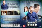 http//img-fotki.yandex.ru/get/478910/508051939.11b/0_1b093f_7ef9cd83_orig.jpg