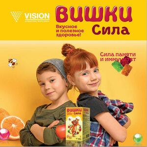 VISHKI VISION для детей izdorovo.com