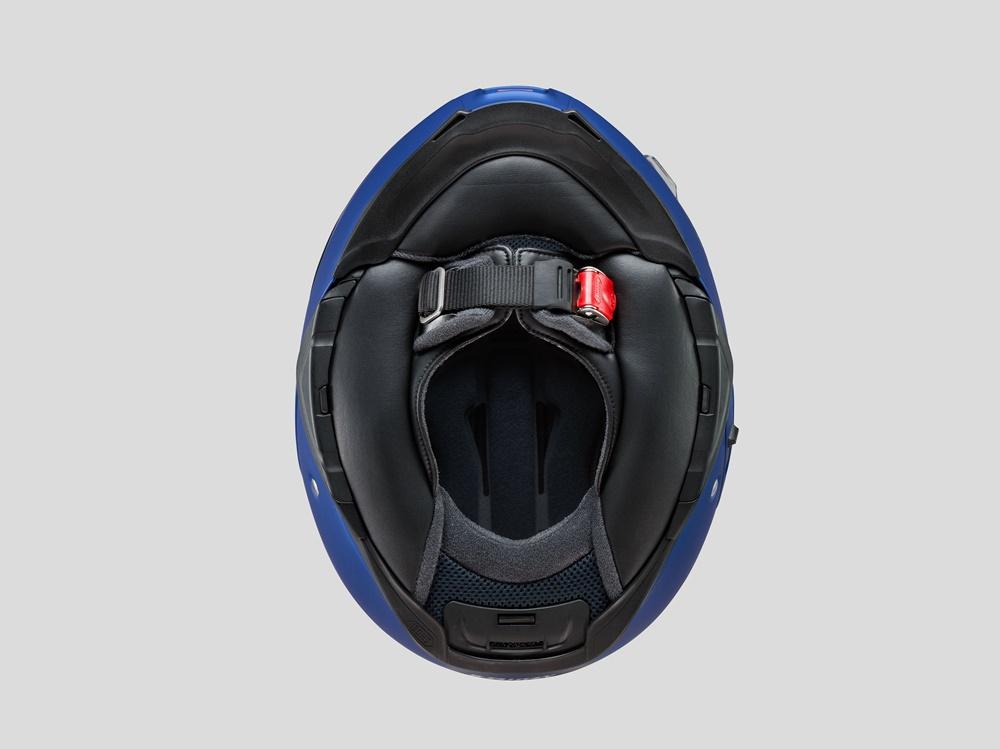 Модуляр Shoei Neotec II