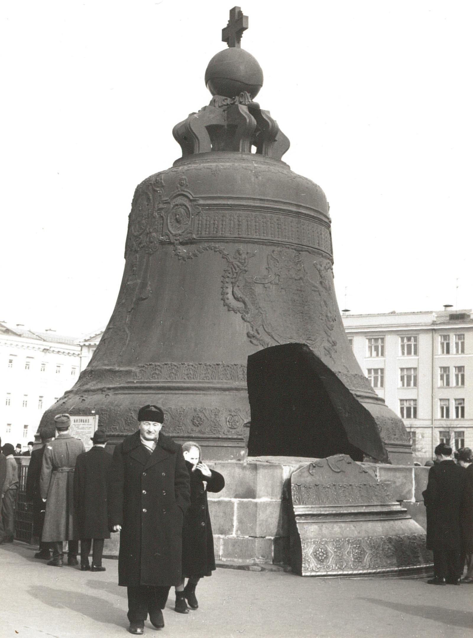 Москва. Кремль. Царь - колокол. 1967
